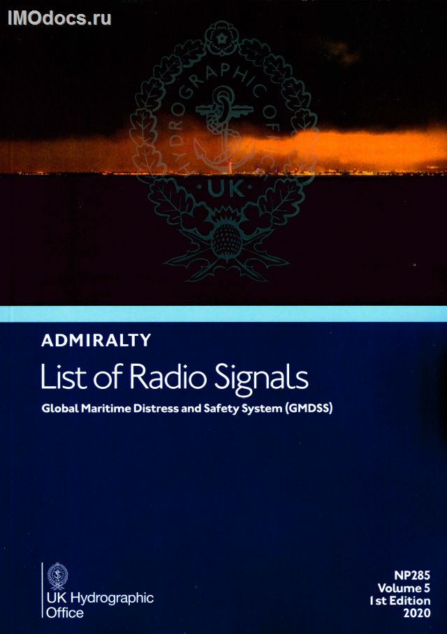 Admiralty List of Radio Signals - NP285 Volume 5 - Global Maritime Distress and Safety System (GMDSS) = Список радиосигналов Британского Адмиралтейства, том 5 - ГМССБ.