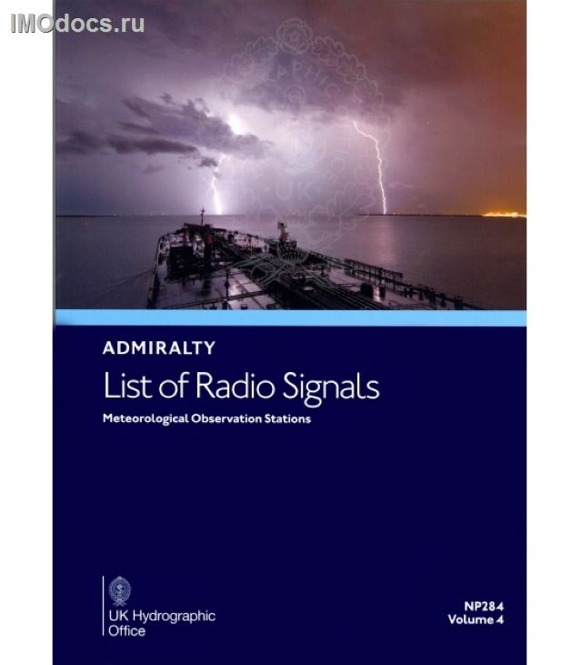 Admiralty List of Radio Signals - NP284 Volume 4 = Meteorological Observation Stations = Список радиосигналов Британского Адмиралтейства, том 4, 2018/19 Edition