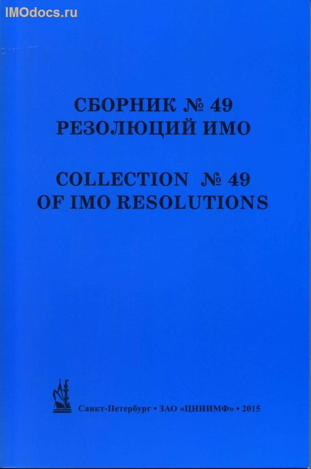 Imo Инструкция По Применению - фото 7
