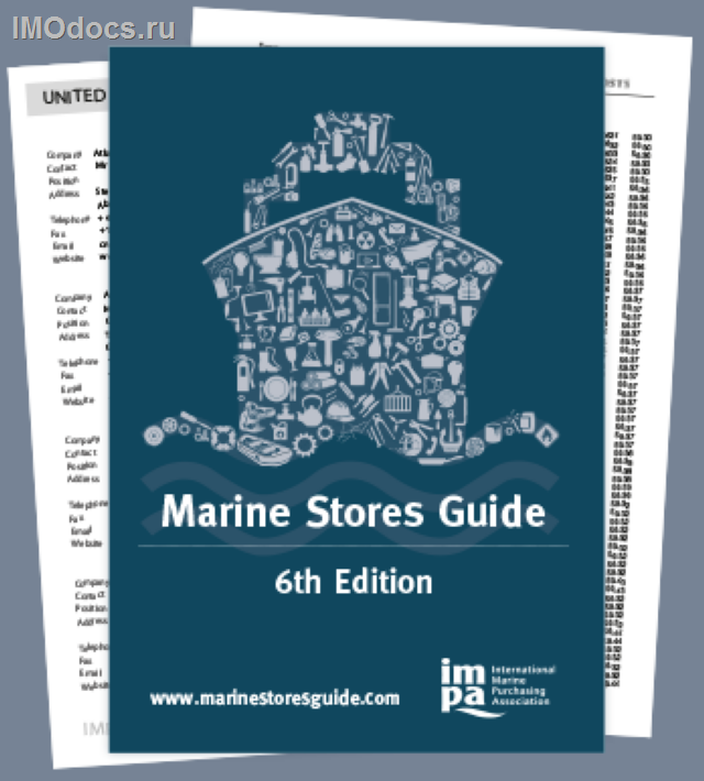 IMPA Marine Stores Guide, 6th edition, 2014