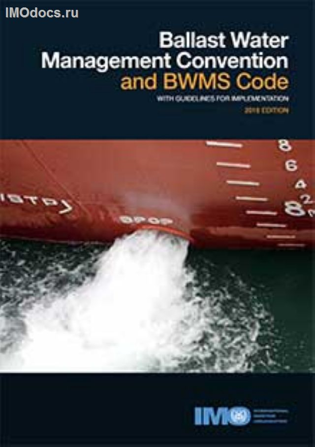 BWM Convention and BWMS Code with Guidelines for Implementation (English) - IA621E, 2018 Edition