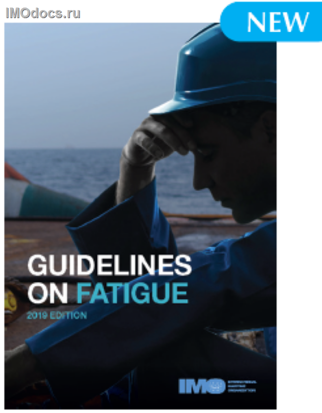 Guidelines on Fatigue, 2019 Edition (english only) - IA968E = Руководство по усталости (на английском языке), 2019