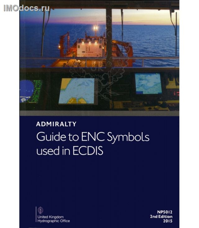 NP5012 - Admiralty Guide to ENC Symbols used in ECDIS, 2nd Edition (на английском языке), 2015