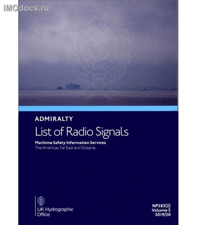Admiralty List of Radio Signals - NP283(2) Volume 3 Part 2 = Maritime Safety Information Services (The Americas, Far East & Oceania) = Список радиосигналов Британского Адмиралтейства, том 3(2), 1st Edition, 2020 Edition