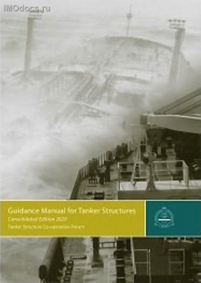 Guidance Manual for Tanker Structures, 2020 Consolidated Edition