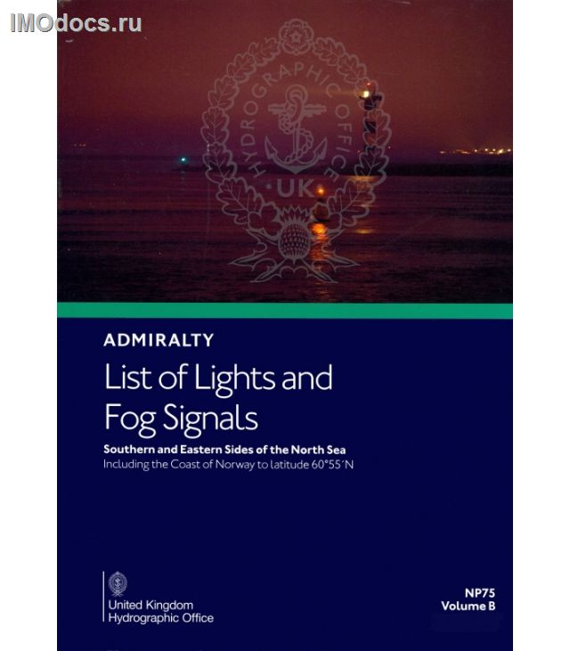Admiralty List of Lights and Fog Signals - NP75 Volume B: Southern and Eastern Sides of the North Sea; including the Coast of Norway to Latitude 60°55'N, 1st Edition 2020