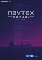 NAVTEX Manual, 2012 Edition, in english only = Руководство службы НАВТЕКС (на английском языке) изд. 2012 г.