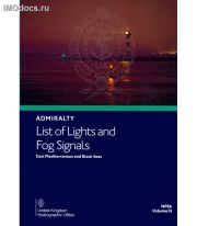 Admiralty List of Lights and Fog Signals - NP86 Volume N: East Mediterranean and Black Seas, 1st Edition, 2020