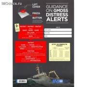 Placard: Guidance on GMDSS distress alerts card, I971E (постер на англ. языке), 2013 Edition