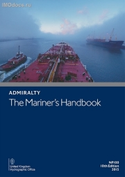 NP100 The Mariner's Handbook, 10th Edition 2015 (на английском языке)