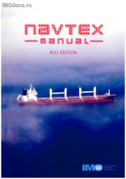 NAVTEX Manual, 2017 Edition, IE951E (in english only) = Руководство службы НАВТЕКС (на английском языке) изд. 2017 г.