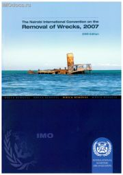 Nairobi International Convention on the Removal of Wrecks, 2007 (2008 Edition) I470E, (на английском языке)