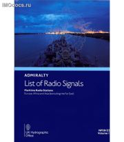 Admiralty List of Radio Signals - NP281(1) Volume 1, Part 1 = Maritime Radio Stations: Europe, Africa and Asia (excluding the Far East) = Список радиосигналов Британского Адмиралтейства, том 1(1), 1st Edition 2020