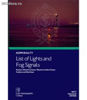 Admiralty List of Lights and Fog Signals - NP77 Volume D: Eastern Atlantic Ocean, Western Indian Ocean, Arabian and Red Seas, from Goulet de Brest Southward, including off-lying Islands, to longitude 68° East, 1st Edition 2020