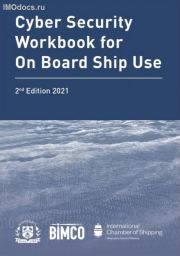 Cyber Security Workbook for On Board Ship Use, 2nd Edition, 2021